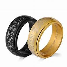 eejart the muslim allah shahada one stainless steel ring for men islam arabic god messager