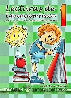 caratulas educacion fisica educaci 211 n f 205 sica cuaderno de educaci 243 n f 237 sica