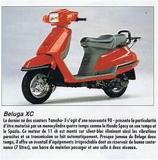 Motocycles Oldies Yamaha Beluga Xc 125