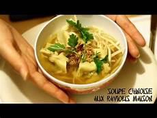 miss cucine miss outlet cuisine soupe chinoise aux raviolis