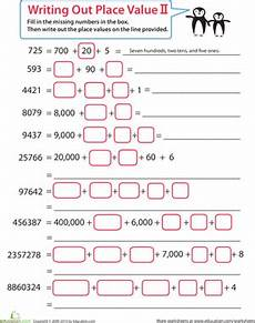 free worksheets on place value for 3rd grade 5548 practice place value worksheet education