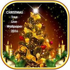 tree live wallpaper aimentertainments
