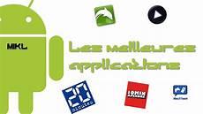 Les Meilleures Applications Android Navigateur Sms