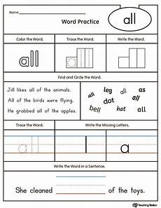 high frequency word all printable worksheet sight word worksheets high frequency words