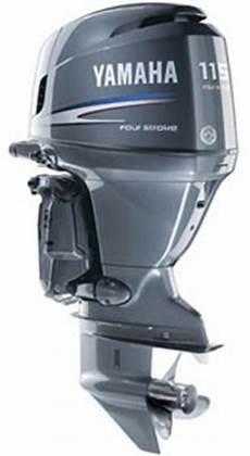 yamaha f115txr outboard motor four stroke in line sale sports