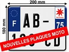 nouvelle taille de plaque d immatriculation pour les motos radars augmentation de la taille des plaques pour les motos