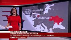 Hd World News Today Flight Mh17 17th July 2014