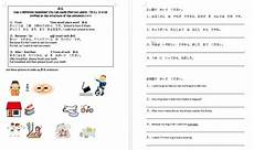 basic japanese grammar worksheets 19507 kara japanese teaching ideas