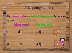 17 best images about afrikaans pinterest english grade 2 and afrikaans