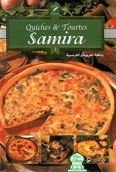 livre de cuisine samira pdf quiches et tourtes samira livre sur orientica