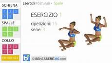 esercizi per spalle a casa esercizi posturali per le spalle 1 shoulder and rotator