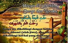 Gambaran Surga Dan Neraka Menurut Al Quran Ar Production