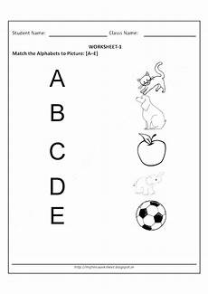 collection kumon style worksheets free photos easy worksheet ideas