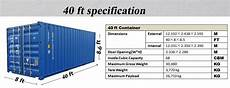 container 40 hc brand new 20ft 40ft 40hc standard shipping container