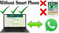 how to install whatsapp pc computer urdu hindi without phone witout android mobile youtube