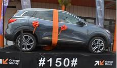 voiture a gagner promo de fin d 233 es 4 voitures 224 gagner chez orange