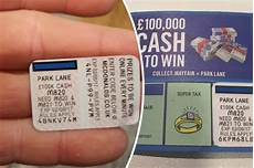 mcdonalds monopoly 2018 mcdonalds monopoly 2017 code entry how much is park