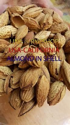 jual kacang almond panggang 1 kg usa california original flavor creamy butter milk di