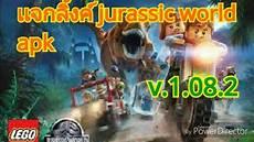 Jurassic World Malvorlagen Apk เเจกล งค Jurassic World Apk Obb By Ppk Gamer Tv