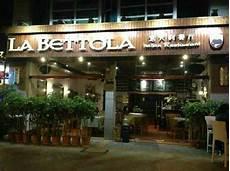 lombok evergreen villas yorba linda friends church la bettola yorba linda menu prices restaurant