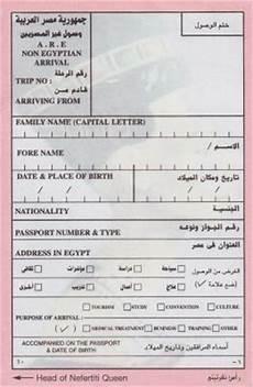 Visum Für ägypten - einreise in 196 gypten visum ja oder nein mein 196 gypten