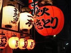 lanterne japonaise japon de sylv1