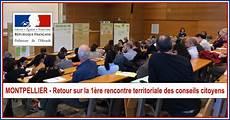 Actualit 201 S Montpellier Retour Sur La 1 232 Re Rencontre