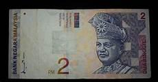 jual 2 ringgit malaysia di lapak uang mahar nikah lasem