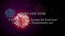 christian wallpaper free happy new year 2020 youtube