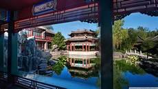Chinesischer Garten Privat - gardens in the forbidden city beijing china