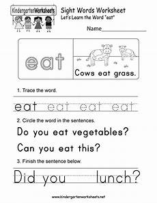 sight word eat worksheet free kindergarten english worksheet for kids