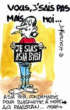 Ma Je Suis Asia Bibi