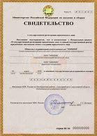 Можно ли узнать данные о водительском удостоверении