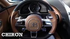 2017 Bugatti Chiron Interior Review
