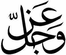 Kaligrafi Dengan Tulisan Dan Background Hitam Putih Alif Mh