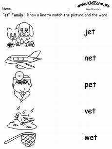 13 best word family activities sheets images on pinterest kindergarten worksheets word
