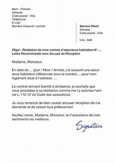 lettre de r 233 siliation assurance habitation a 233 ch 233 ance