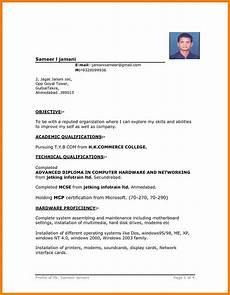 image result for driver cv format resume format download free resume format simple resume format