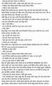 Kolkata Choti Golpo Bangla Font I16jpg
