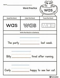 build sentences using sight word was sight word worksheets sight word practice high