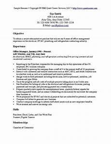 fre resume objective exles resume objective exles resume cv