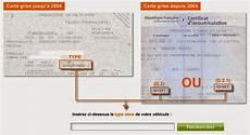 Comment Trouver Modele Voiture Avec Carte Grise
