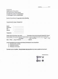 rt 017 rw 05 tanjung duren selatan proses pembuatan sertifikat tanah dari kartu kavling merah