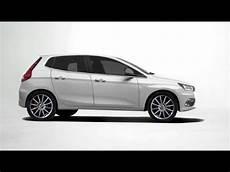 Fiat Punto 2017 Concept
