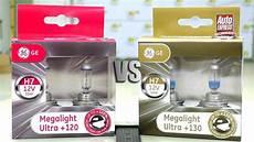 стоит ли покупать лампы ge megalight ultra 120 130