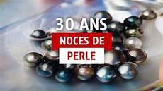30 Ans De Mariage Id 233 Es Cadeaux Pour Les Noces De Perle
