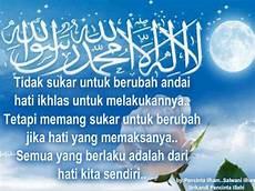 Gambar Kata Kata Mutiara Islami Kehidupan Apriyana