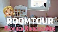 Deko Kinderzimmer Mädchen - haus tour 1 roomtour kinderzimmer m 228 dchen zimmer