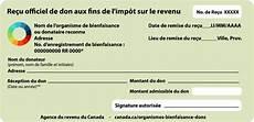 Dons Aux Associations Sportives Exemples De Re 231 Us Officiels De Dons Canada Ca