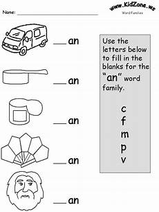from the heart up free printable phonics worksheets an ap at
